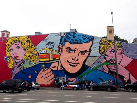 Граффити Некрасовка Москва