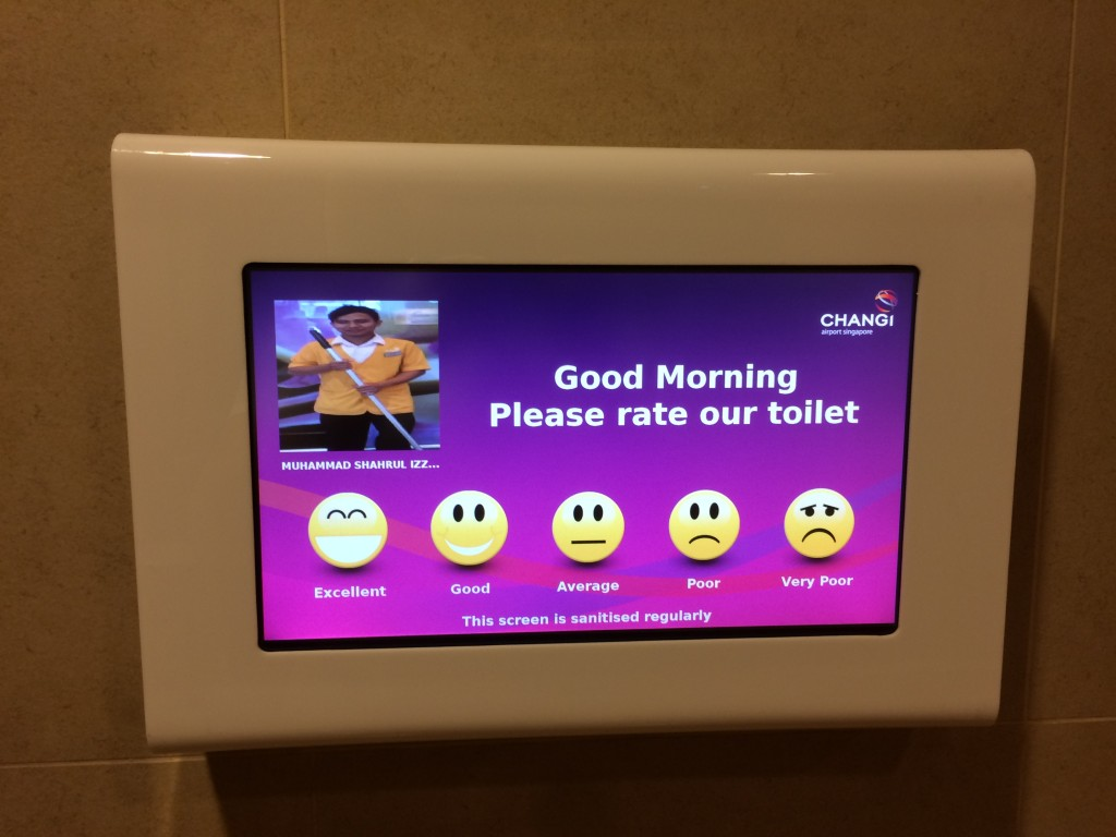 Просят оценить туалет
