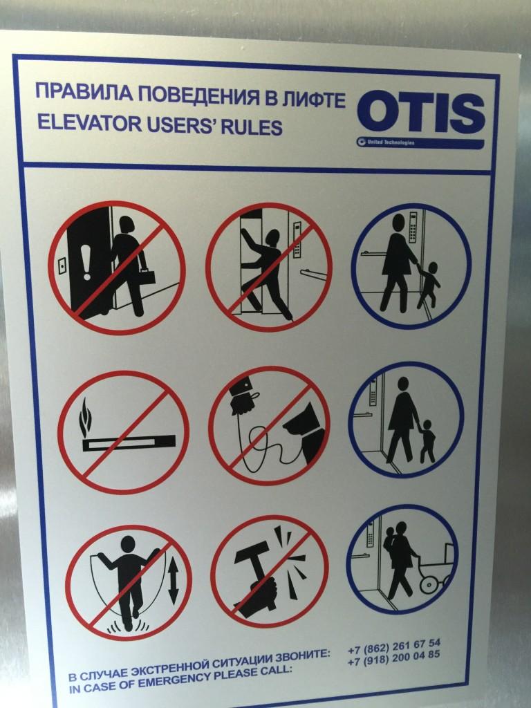 Эх, я только собирался в лифте на скакалке попрыгать!