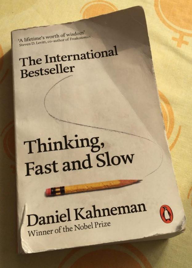 Думай медленно, решай быстро